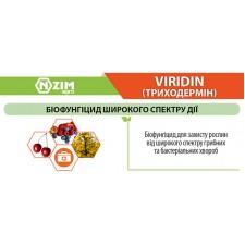 VIRIDIN (ТРИХОДЕРМИН)