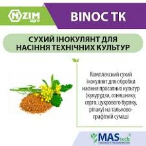 BINOC TK